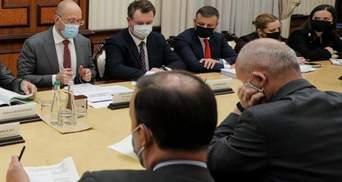 Шмыгаль провел переговоры с послами ЕС, США и Великобритании: о чем говорили