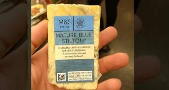 Наркоторговця з Великої Британії вирахували завдяки фотографії сиру: як це вдалося