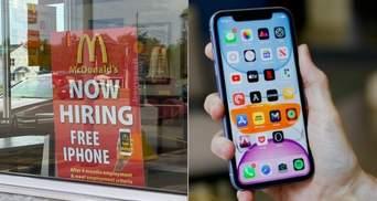 Брак персоналу: в одному з закладів McDonald's дарують iPhone тим, хто працює вже пів року