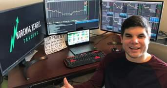 Перетворив 1000 доларів на 5 мільйонів: інвестор-новачок розкрив свої секрети торгів на біржі