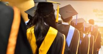 Рейтинг університетів Києва: куди вступати в 2021 році та скільки коштує навчання