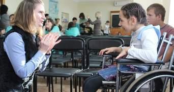 Уряд скасує комісію для дозволу на навчання дітей з інвалідністю