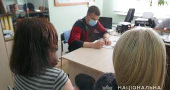 Хотела работать в Тернополе:львовская проститутка пыталась дать 500 долларов взятки полицейскому