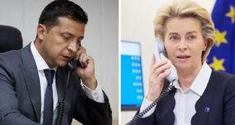 Реформи, ковід-паспорти та Донбас: Зеленський поспілкувався з президенткою Єврокомісії