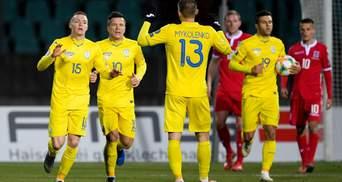Відкрито продаж квитків на контрольний матч Україна – Північна Ірландія: де придбати