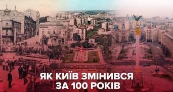 Как изменился Киев за 100 лет: интересная подборка фотографий