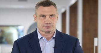 Гейзеры, потопы и провалы: Кличко назвал причину частых прорывов труб в Киеве