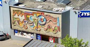 Была под вагонкой 12 лет: во Львове на фасаде супермаркета появилась уникальная мозаика – фото