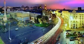 День Киева 2021: является ли столица Украины комфортным местом для жизни