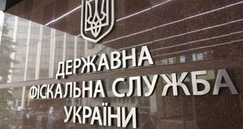 Розкрадання коштів бюджету Києва: ДФС розслідує 9 кримінальних проваджень