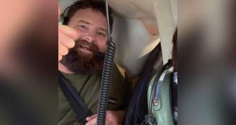 Хотів виглядати стильно: у Новій Зеландії злочинець орендував вертоліт, щоб здатися поліції