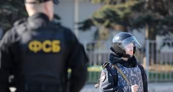"""У Росії знову заявили, що нібито затримали 14 """"українських екстремістів"""""""