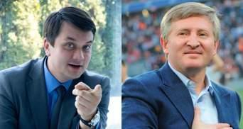 Неписана угода між Разумковим і Ахметовим: як голова Верховної Ради підіграє олігарху