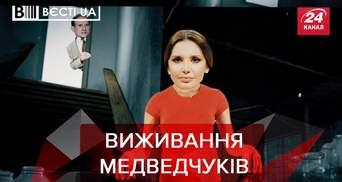 """Вєсті.UA:  Марченко """"раптово"""" зустріла вовка"""