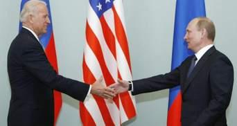 Зустріч Байдена та Путіна: наслідки можуть кардинально змінити хід подій для України та світу
