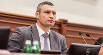 Коррупция или борьба с конкурентами: причины конфликта между Офисом Президента и Кличко