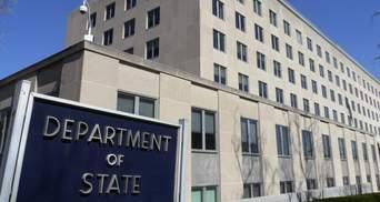 Держдепартамент США запросив з бюджету на 2022 рік 250 мільйонів доларів допомоги Україні