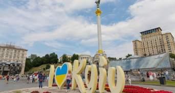Кличко милым видео поздравил киевлян с Днем города