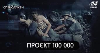 """Скандальний """"Проєкт 100 000"""": чому США відправили на війну людей з низьким рівнем IQ"""