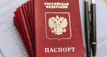 """Окупанти планують організувати на Донбасі """"вибори"""" до Держдуми Росії без дільниць"""