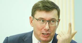 Луценко відреагував на зацікавленість ним спецслужбами США