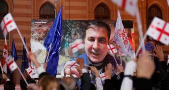 Партия Саакашвили прекращает бойкот парламента Грузии