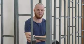 Українського політв'язня Лимешка постійно цькують в російській колонії через віросповідання