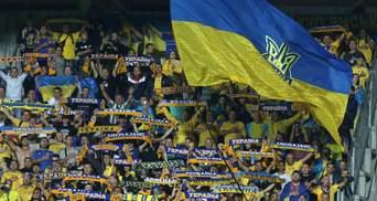 Румыния упростила въезд для украинцев на Евро-2020