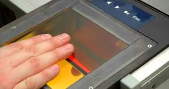 """Відбитки пальців дітей та """"живе"""" фото: нові правила отримання шенгенських віз"""