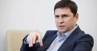 В ОП прокоментували нові заяви про втручання України у вибори у США
