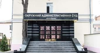 Окружний адмінсуд Києва розглядає позов щодо плати за транспортування газу