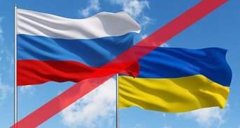 Ми відпливаємо від Росії: Кремль не може повірити, що Україна змінилась до невпізнаваності