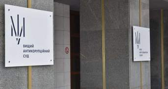 Брата судьи Вовка оставили под стражей: размер залога уменьшили