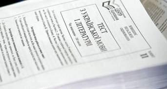 ЗНО-2021 з української мови та літератури: з'явилися правильні відповіді на тести