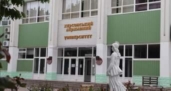 Український університет припинив співпрацю з вишами Білорусі