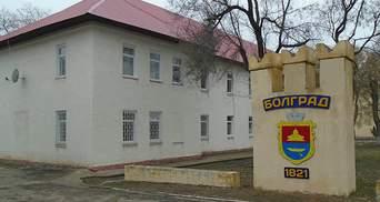 Скасувати російську як регіональну: на Одещині прокуратура подала до суду
