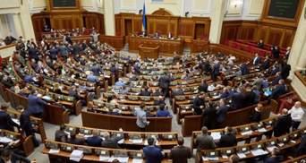 """Рейтинг партий: """"Слуга народа"""" лидирует, а """"Батькивщина"""" уступила ОПЗЖ"""