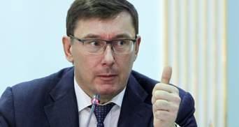 Луценко публично подставил Порошенко