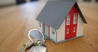 Пенсійний збір при купівлі нерухомості: як повернути та які бувають проблеми