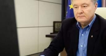 Депутатам фракции Порошенко объяснили, как комментировать расследование о Медведчуке, – СМИ