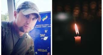 """На Вінниччині після ДТП помер боєць """"Азову"""" Віталій Алмазов"""