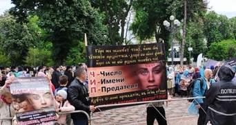 """Скандують про """"число звіра"""": віряни УПЦ МП протестують біля Ради проти ID-паспортів"""