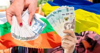 Де дешевше жити: в Україні чи Болгарії – інфографіка