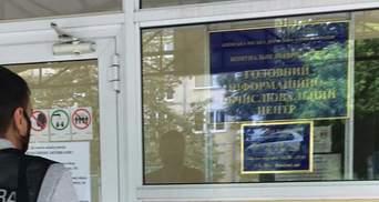 Обыски в офисе ГИВЦ: налоговики ищут доказательства растраты 10 миллионов гривен