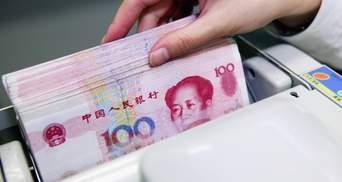 У Пекіні проведуть лотерею з бюджетом у 40 мільйонів юанів: яка її головна особливість