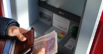 Пастбище элитной коррупции: примеры громких банковских мошенничеств в Украине