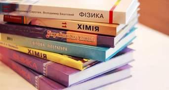 В Украине изменят критерии отбора учебников для школ: Рада приняла законопроект