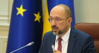 Шмыгаль пообещал доллар по 28 - 29 гривен и рост экономики: прогноз