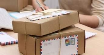Вносила у платіжки свій банківський рахунок: на Львівщині поштарка привласнила мільйон гривень
