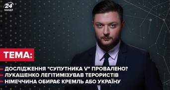 """Про дружбу Лукашенка з бойовиками та провал """"Спутніка V"""": трансляція Єгора Скоріни"""